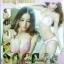 DVD หนังอิโรติค 5in1 รวมที่สุดหนังไทยอิโรติค (8858858508245) thumbnail 1