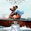 Tommy Hilfiger Freedom (EAU DE TOILETTE) thumbnail 3