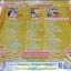 VCD คัทลียา มารศรี ดีที่สุด ปูนาขาเก thumbnail 2