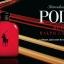 Ralph Lauren Polo Red (EAU DE TOILETTE) thumbnail 4