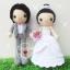 """ตุ๊กตาถัก คนแต่งงาน 9"""" (6) thumbnail 1"""