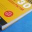 รวยและดังก่อนอายุ 30 ได้ง่ายๆด้วยหนึ่ง KEY SUCCESS FACTOR ธิงค์ บียอนด์ บุ๊ค thumbnail 2