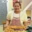 สอนทำขนมไข่ ขนมไข่นุ่มนิ่ม ขนมไข่สอดไส้ thumbnail 122