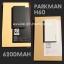 แบตสำรอง Power Bank Parkman H60 ความจุ 6200 mAh (พลาสติก ABS อย่างดี เบาบางเฉียบ สีสันสดใส) thumbnail 7