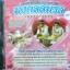 MP3 เพลงไทยเดิมประกอบพิธีมงคลสมรส เพลงกล่อมหอ thumbnail 1