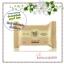 The Body Shop / Soap 100 g. (Moringa) thumbnail 1