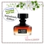 The Body Shop / Perfume Oil 20 ml. (Red Musk) *NEW thumbnail 1