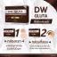New Package!! DW Gluta กลูต้าหน้าเด็ก สูตรใหม่! ขาวเร็วกว่าสูตรเดิม 4 เท่า! หน้าใส+ผิวขาว ขายดีมากกก thumbnail 8