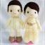 ตุ๊กตาแต่งงานชุดไทย แบบ ๑ thumbnail 1