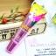 Bath & Body Works - Liplicious / Lip Gloss 14 ml. (Hawaii Passionfuit Kiss) thumbnail 1
