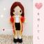 """ตุ๊กตาถัก รับปริญญา พระจอมเกล้า 12"""" thumbnail 1"""