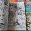 เมจิกไนท์ เรย์เอิร์ธ (ภาค 1) 6 เล่มจบ / Clamp thumbnail 4