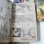 ลอนดอนสยอง 4 เล่มจบ thumbnail 7