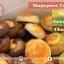 คุ๊กกี้สิงคโปร์ Singapore Cookies สอนทำคุ๊กกี้สิงคโปร์ เรียนทำคุ๊กกี้สิงคโปร์ thumbnail 7