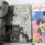 ตื๊อดีนักก็รักมันซะเลย 4 เล่มจบ / abe miyuki thumbnail 6