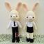 """ตุ๊กตาถัก กระต่าย นักศึกษา 11"""" thumbnail 1"""