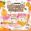 ส้มป่อย Detox by Ovi แพคเกจใหม่ ผอมเพรียว ลดสัดส่วน เครื่องดื่มลดน้ำหนักรสส้ม สูตรสำหรับคนดื้อยา thumbnail 1