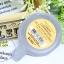 Bath & Body Works - Slatkin & Co / Scentportable Refill 6 ml. (Citron Cedarwood) thumbnail 1