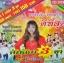 CD คัทลียา 3ช่า ชุด1+2+3 thumbnail 1