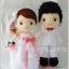 ตุ๊กตาแต่งงาน แบบ B thumbnail 1