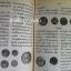 สาระนุกรมไทย ฉบับราชยัณฑิตยสถาน เล่ม 7 แคกสตัน-จรดพระนังคัล หายาก thumbnail 10