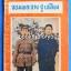 จอมพล จาง ซู เหลียง อ.อิทธิพล เขียน thumbnail 1