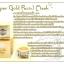 Secret Me Super Gold Facial Mask มาส์คหน้าทองคำ*ขนาด 30กรัม* thumbnail 2
