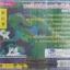 VCD พระโพธิสัตว์กวนอิมพันมือ มงคล2 thumbnail 2