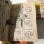 สมการวัยเฮ้ว 4 เล่มจบ / Sugi Emiko thumbnail 3