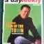 a dayweekly ปีที่1 ฉบับที่ 46 วันที่ 31 มีนาคม -6 เมาายน 2548 ปกคุณตัน thumbnail 1