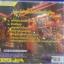 CD เพลงบทสวด พระโพธิสัตว์กวนอิมพันมือ มงคล4 thumbnail 2
