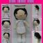 ตุ๊กตาถักพยาบาลสาว thumbnail 1