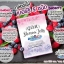 GDM Blossom Jelly 4 กล่อง thumbnail 2