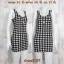 Dress2089 เดรสแฟชั่น ผ้าเนื้อดีหนาสวยยืดขยายได้เยอะ โทนสีขาวดำ ลายชิโนริ thumbnail 1