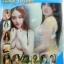 DVD หนังอิโรติค 5in1 รวมที่สุดหนังไทยอิโรติค (8858858508258) thumbnail 1