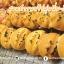 สอนทำขนมไข่ ขนมไข่นุ่มนิ่ม ขนมไข่สอดไส้ thumbnail 89
