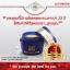ครีมไข่มุกคังเซ็น(ขนาด 5 กรัม) Kristine Ko-Kool Pearl Nourish Cream By Kangzen thumbnail 5