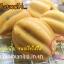 สอนทำขนมไข่ ขนมไข่นุ่มนิ่ม ขนมไข่สอดไส้ thumbnail 6