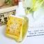 Bath & Body Works / Wallflowers Fragrance Refill 24 ml. (Sunshine - Bright Verbena Blossoms) thumbnail 1