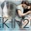 Calvin Klein CK IN2U For Him (EAU DE TOILETTE) thumbnail 3