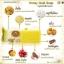 สบู่น้ำผึ้งทองคำ ออร่าริช Honey Gold Soap thumbnail 4