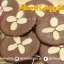อัลมอนด์ คริสปี้ สแนค (Almond Crispy Snack) ขนมบางกรอบ หน้าอัลมอนด์ thumbnail 3