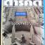 นิตยสารสารคดี ปีที่ ๑๔ ฉบับที่ ๑๖๔ ตุลาคม ๒๕๔๑ ราชดำเนิน thumbnail 1