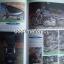 นิตยสารมอ'ไซค์ รวมแต่ง HARLET-DAVIDSON thumbnail 10