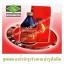โสมเกาหลีตังกุยจับโสมแดงสุดยอดผลิตภัณฑ์ที่ได้รับการยอมรับ อันดับ1 บำรุงเลือด บำรุงไต thumbnail 2