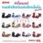 หนังสือ (ระเบียบศิลป์) ถักโครเชต์รองเท้าเชือกร่มและเชือกเอ็นนิ่ม thumbnail 1