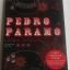 เปโดร ปาราโม Pedro Paramo / ฮวน รุลโฟ / ราอูล