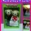 หมีแต่งงาน thumbnail 4