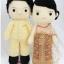 ตุ๊กตาแต่งงานชุดไทย ข thumbnail 1