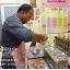 สอนทำขนมไข่ ขนมไข่นุ่มนิ่ม ขนมไข่สอดไส้ thumbnail 135